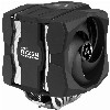 Cooler AMD Socket T ARCTIC Freezer 50 TR | TR4
